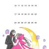 イラスト・カレンダー【2019年11月】