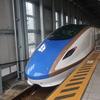 特急「サンダーバード13号」グリーン車と北陸新幹線「つるぎ710号」乗り継ぎ乗車記(大阪9:42→富山12:54)