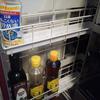 システムキッチンの引き出しを掃除して整理しよう(終) システムキッチンの端っこの収納が活用できない
