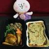 セブのデリバリーのダイエット弁当DIET IN A BOX~9月29日のお弁当~肉なしの激ウマなラザニア登場(∩´∀`)∩