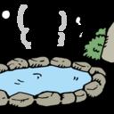 社畜による日帰り温泉訪問記