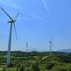 輝北上場公園の風力発電機(?)