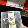 コストコ オリーブオイルがおすすめ!種類が豊富で人気商品がたくさん!!どれにしようか迷うぞ!オリーブもたくさん!