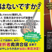 【3/18開催】Qsai Qactusイベントレポート