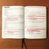 【バレットジャーナルに毎日の勉強記録をつけているので紹介】毎日継続17日目。2時間13分(累積:1316時間47分)