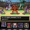 level.610【魔獣系15%UP】第119回闘技場ランキングバトル3日目