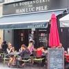 フランスの会社での働き方,やっぱのんびりしてる,でも生産性は変わらない?