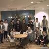 Classi / メドレー合同でAWS勉強会を開催しました!