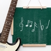 【エレキギター編】レッスンで人気!おすすめのギター練習曲5選