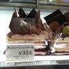 シャトレーゼのチョコレートショートケーキ、レビュー!!