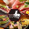 【オススメ5店】高田馬場(東京)にある創作和食が人気のお店