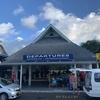 4日目:ニュージーランド航空 NZ743 ラロトンガ島〜オークランド Works Deluxe