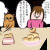 パンくずパン