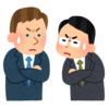 【ビジネススキル】交渉の大原則