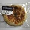 神戸屋 ヨーロピアンエクシード トマトチーズ (*´꒳`*)