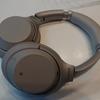 SONYノイズキャンセリングヘッドフォンWH-1000XM3