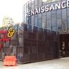 ルネッサンス・バンコク・ラッチャプラソーン・ホテル宿泊記・2回目~マリオットゴールドでアップグレード~