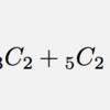 34以上の任意の整数は相異なる三角数の和として表すことができる