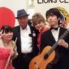 東京墨東ライオンズクラブ チャーターナイト42周年 2017年(14) 完