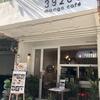 ワット・ポー近くのマンゴーカフェ 39280 mango cafe@旧市街
