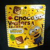 チョコウエハース バナナ味!ミニオンズが描かれたブルボンのチョコ菓子