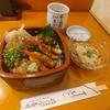 秋津【よし乃寿司】炙りちらし ¥900(税別)