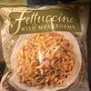 【SF飯】トレーダージョーズ Trader Joe's で買った冷凍食品パスタ Fettuccine with Mushrooms 【サンフランシスコ滞在記】