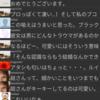 No.1239 お、できた c# urlから画像を読み込んでBitmapに xamarin
