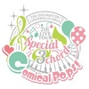 【7th  LIVE】THE IDOLM@STER CINDERELLA GIRLS 7thLIVE TOUR Special 3chord♪ Comical Pops!  両日参戦!感想を書いていく!~色鮮やかにComical~