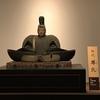 九州国立博物館へ室町将軍展を観るため、娘と訪れる。