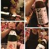 気分転換に日本酒飲みました