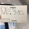 台湾8日目後編 台中→台北へ!カウチサーフィンで行く台北編!