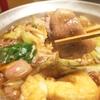 【継ぎ足し鍋】40日以上、鍋に具と調味料を継ぎ足しながら維持した結果