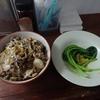今日の昼ごはんは牛丼と小松菜の炒めものでした。