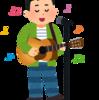 好きな歌手でわかる性格診断【偏見あり】