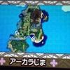 ポケモンS:アーカラ島 到着!