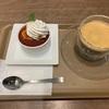 横浜の人気観光スポット横浜元町にあるファイトホームカフェ!