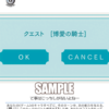 今日のカード 11/12 防振りTD編