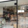 日曜日、『工藝 器と道具 SML』で石川昌浩さんの個展など