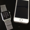 AppleWatch開発 Watchアプリの実機テスト手順