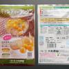 キャンディーランタン(食用ほおずき)の種蒔き