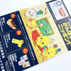 日清食品|東京オリンピック沸騰直前応援キャンペーン