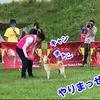 NDAジャパンカップ《2020》殿様バッタとの遭遇