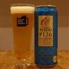 サッポロビール「エビス #126」