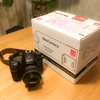 マップカメラでニコンD7100を下取りしてD7200を購入した!【下取り編】