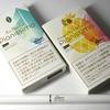 加熱式電子タバコのプルームテック新フレーバー「パイナップルピーチ」と「アリア・メンソール」をレビュー!