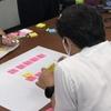 システミング式課題抽出ワークショップ