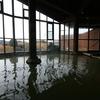 【竹田市】レゾネイトクラブくじゅう~雄大な自然を感じる宿泊施設の贅沢過ぎる大浴場