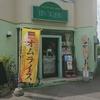コーヒー アンド サラダ ドリム / 札幌市中央区南4条西20丁目