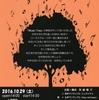 …Music Tree出演